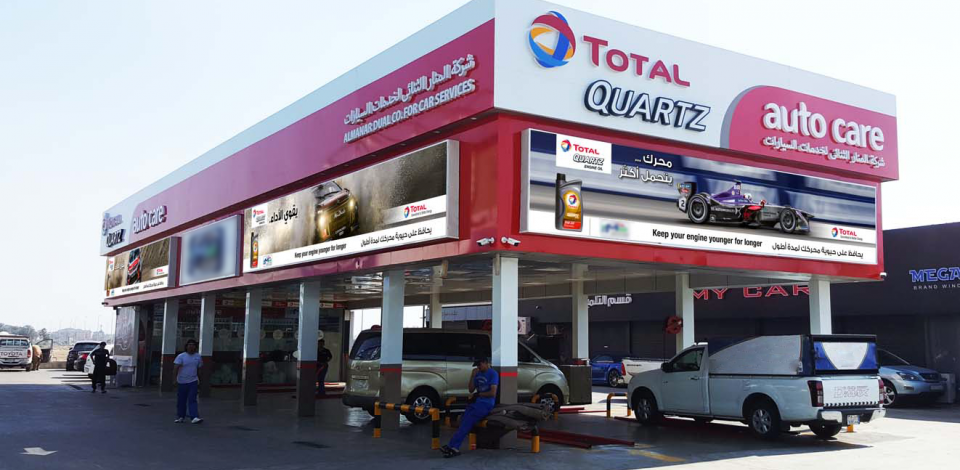 Car Care Center >> Total Enhances Its Presence In The Saudi Market With Its Car